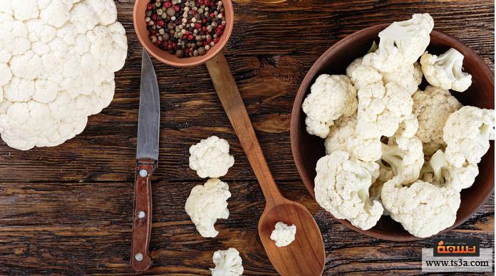 طبخ القرنبيط طبخ القرنبيط بطريقة صحية
