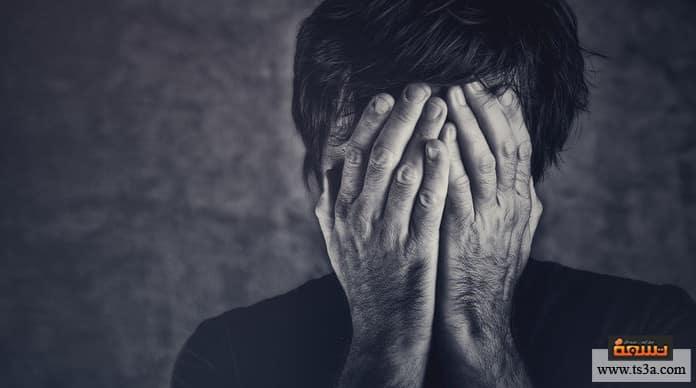 فقدان الحبيب الأعراض والآثار السلبية لفقدان الحبيب