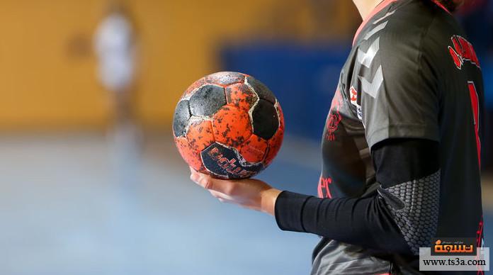 كرة اليد قواعد لعبة كرة اليد