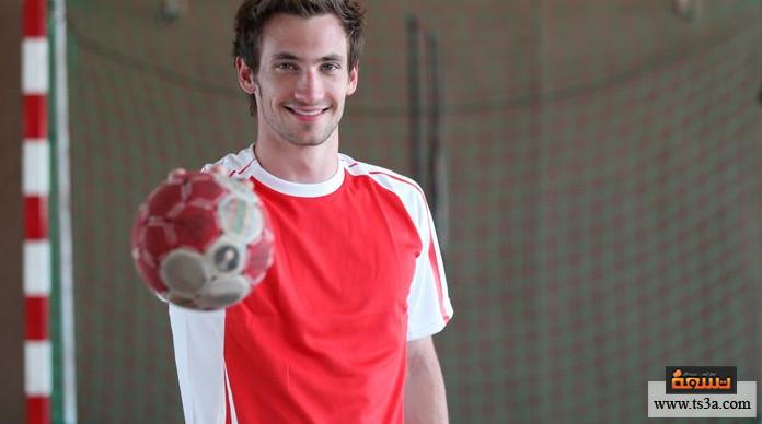 كرة اليد مهارات كرة اليد