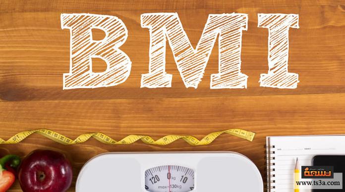 مؤشر كتلة الجسم تعريف مؤشر كتلة الجسم