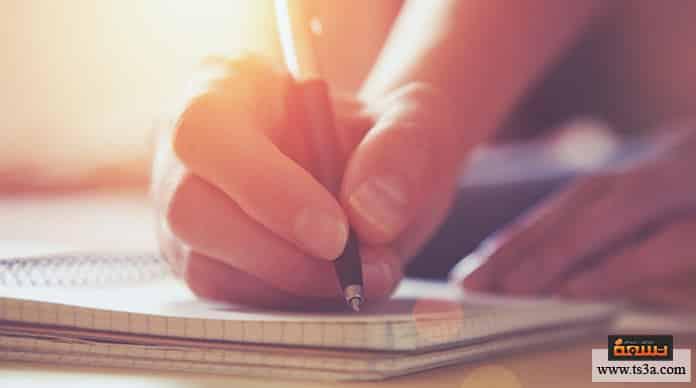 أعراف الكتابة أعراف الكتابة الإضافية