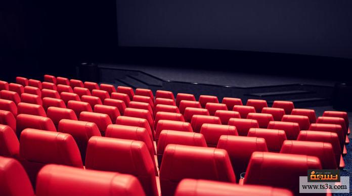 أفلام إسماعيل يس كيفية الاستمتاع بمشاهدة أفلامه