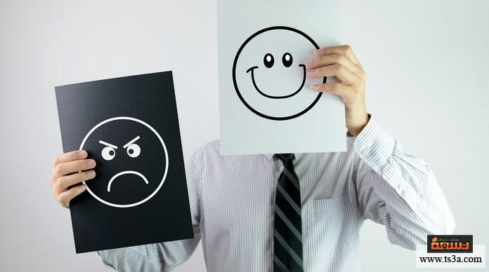 إعطاء شعور إيجابي تأثير إعطاء شعور إيجابي لمن حولك عليك
