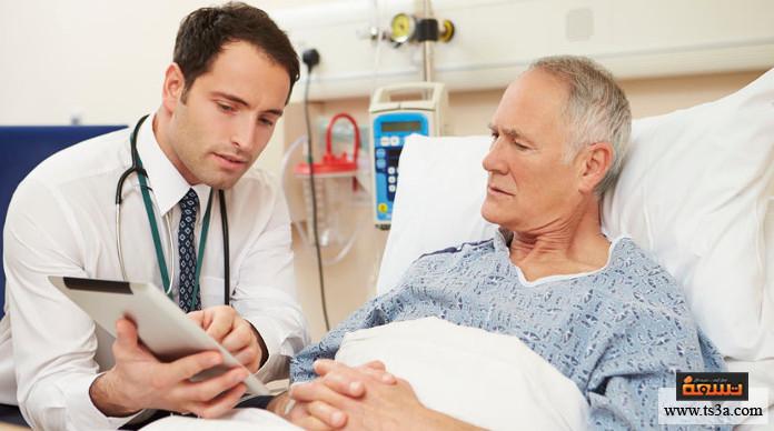 الأمراض المستعصية إخبار المريض باحتمالية الإصابة بأحد الأمراض المستعصية