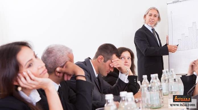 التحدث لأطول فترة ممكنة كيف يحدث الملل لدى الآخرين من حديثك؟