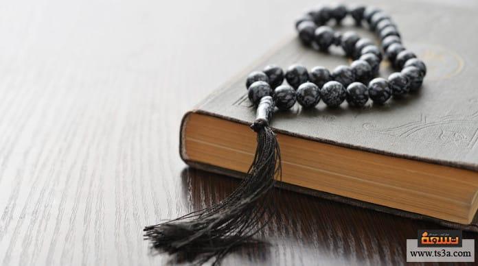 العلاج الروحي ما علاقة العلاج الروحي بالدين؟