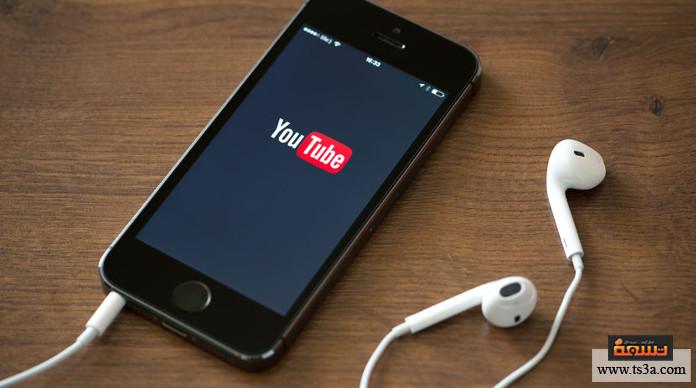 تعلم الإنجليزية على اليوتيوب أفضل قنوات تعلم اللغة الإنجليزية على اليوتيوب