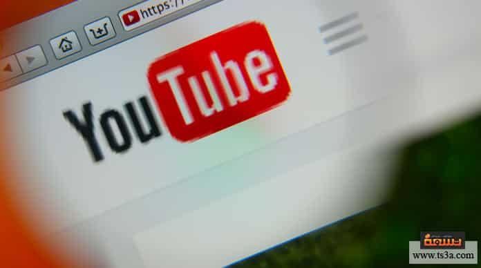 تعلم الإنجليزية على اليوتيوب طرق تعلم الإنجليزية على اليوتيوب