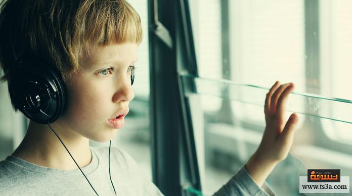 تنمية التواصل تنمية التواصل الاجتماعي عند الأطفال