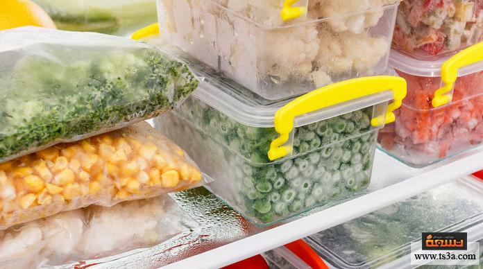 سلامة الثلاجة أثناء السفر نصائح لأجل سلامة الثلاجة أثناء السفر