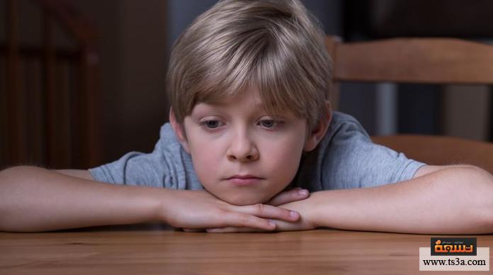 عادات الأطفال السيئة تعزيز الروح المعنوية والثقة بالنفس