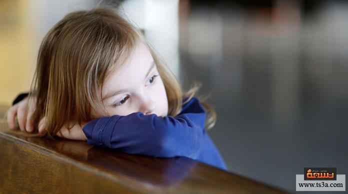 عادات الأطفال السيئة كيف تتعامل مع عادات الأطفال السيئة؟