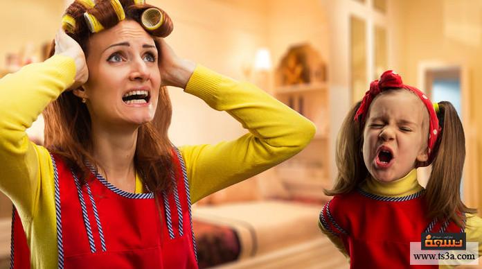 عادات الأطفال السيئة ما هي أشهر عادات الأطفال السيئة؟ وكيف يمكن مساعدتهم للتغلب عليها؟