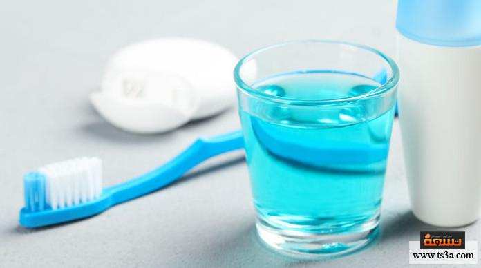 غسول فم طبيعي غسول الفم بالماء والملح