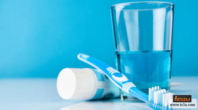 غسول فم طبيعي لماذا يفضل استخدام غسول فم طبيعي ؟