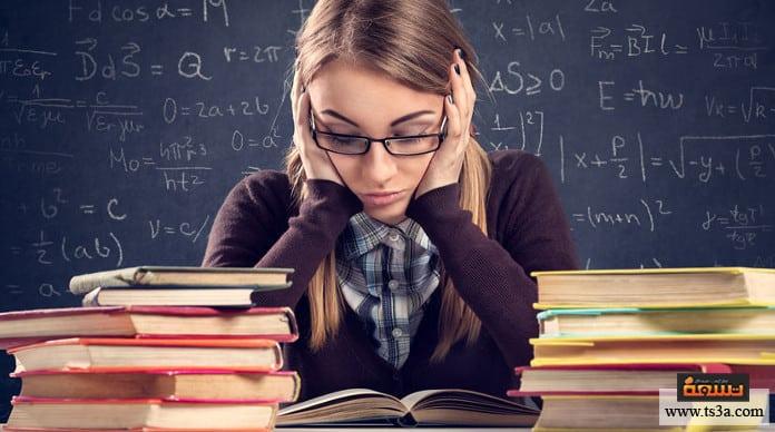 قبل الامتحان بيوم أشهر الخطط المتبعة ليلة الامتحان