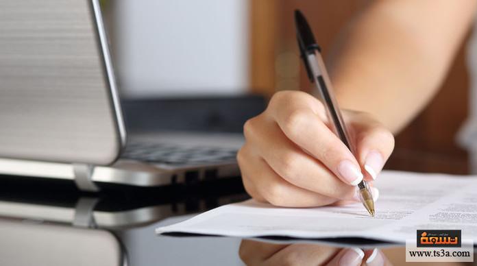 كتابة قصة مسلية لا تنهي قصتك بموعظة أو حكمة
