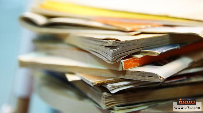 مجلة مدرسية حدد أي نوع من الموضوعات ستكتب