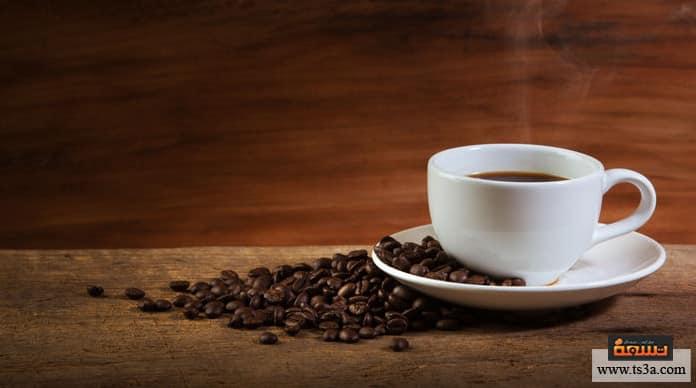 مصادر مضادات الأكسدة القهوة