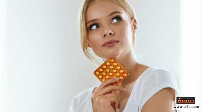 مضار حبوب منع الحمل مضار حبوب منع الحمل مارفيلون