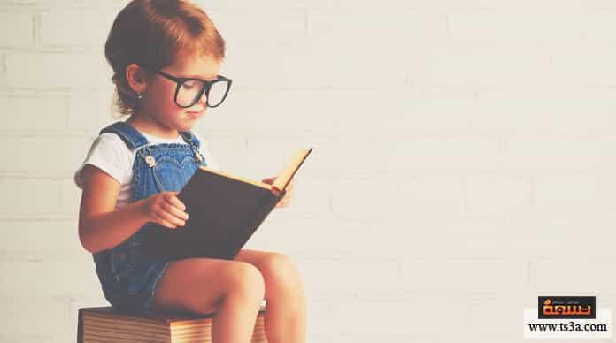 مهارات القراءة أنواع مهارات القراءة