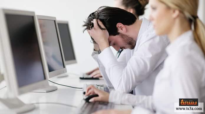 إجهاد العمل ما أهم أعراض إجهاد العمل ؟
