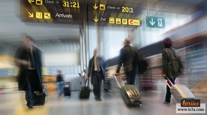 إيتيكيت المطار إيتيكيت الاستقبال في المطار