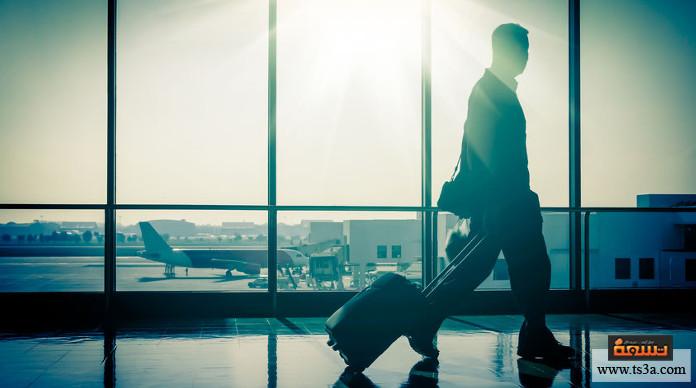 إيتيكيت المطار إيتيكيت التعامل في المطار