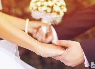 إيتيكيت زيارة المتزوجين حديثا