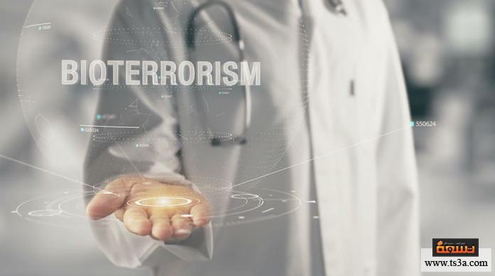 الإرهاب البيولوجي متى بدأ استخدام الإرهاب البيولوجي ؟
