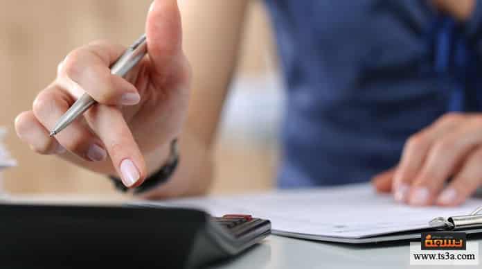 الاستعداد للمناسبات تحديد الميزانية
