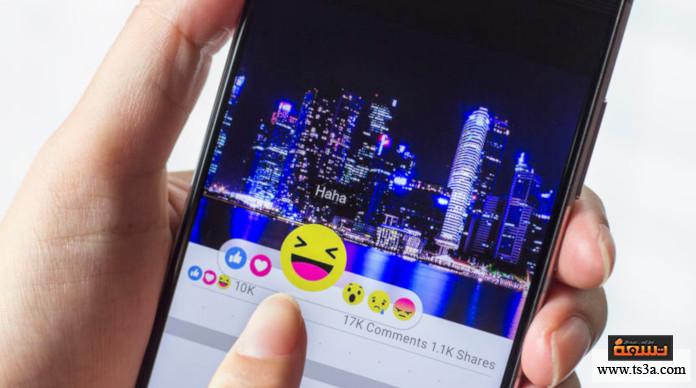 التعزية على فيسبوك ما هو التفاعل المناسب لمنشورات التعزية على فيسبوك ؟