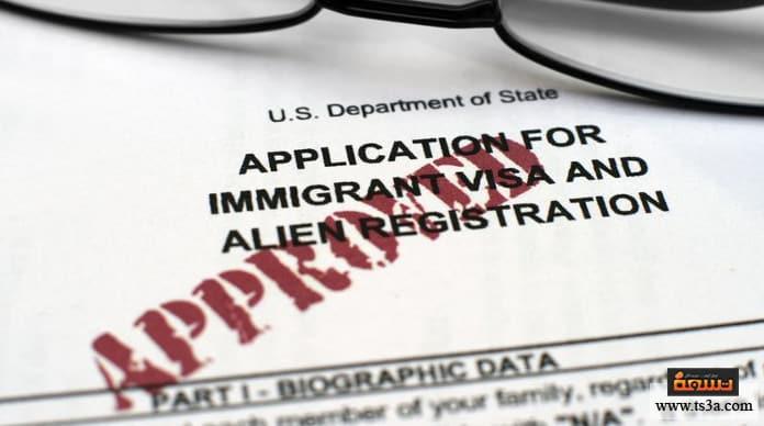 الجنسية الأمريكية الواجبات والحقوق التي تكفلها الجنسية الأمريكية