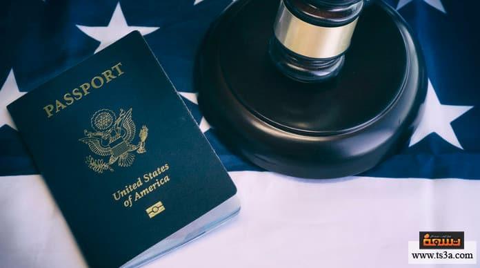 الجنسية الأمريكية شروط الحصول على الجنسية الأمريكية