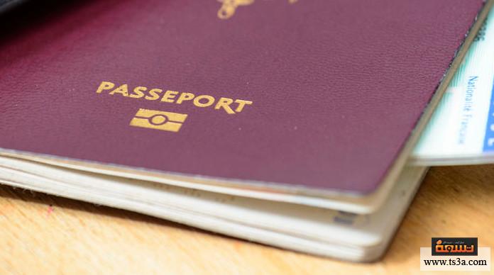 الجنسية الفرنسية طرق الحصول على الجنسية الفرنسية