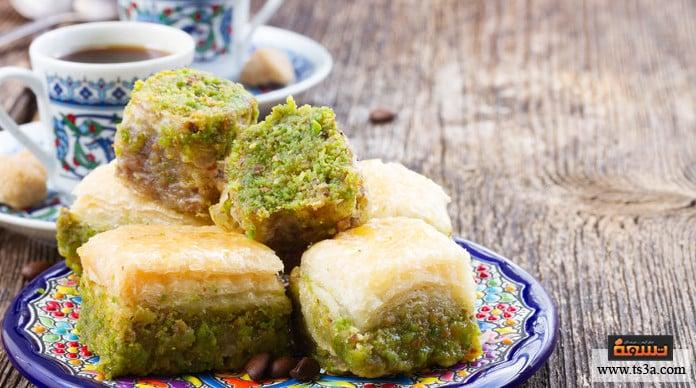 الحلويات التركية البقلاوة التركية