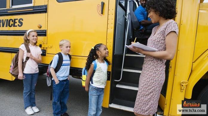 الرحلات المدرسية تنظيم الرحلات المدرسية