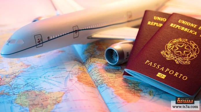 السفر للخارج كيف يمكنك إقناع أهلك بالسفر للخارج؟
