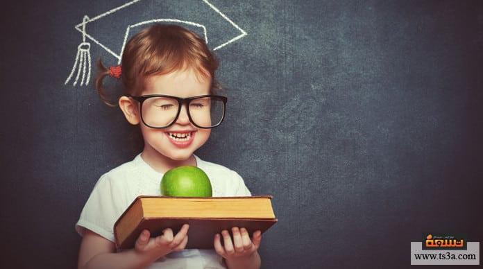 العام الدراسي الأول كيف تُحَسِّنين استيعاب طفلك دراسيًا؟