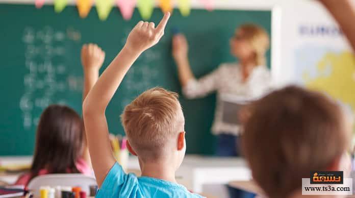 العام الدراسي الأول نصائح لمساعدة الطفل في العام الدراسي الأول