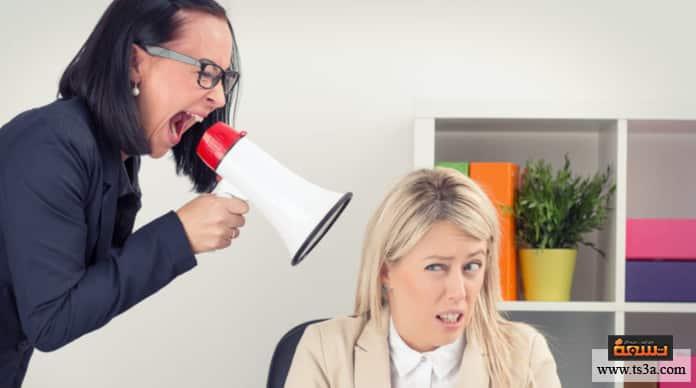 المدير الشكاك خطوات التعامل الناجح مع المدير الشكاك