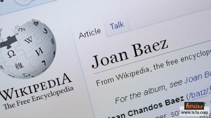 النشر في ويكيبيديا طريقة إنشاء صفحة في ويكيبيديا