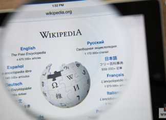 النشر في ويكيبيديا