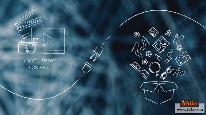 الوصول إلى الجماهير مفهوم الوصول إلى الجماهير في الأعمال