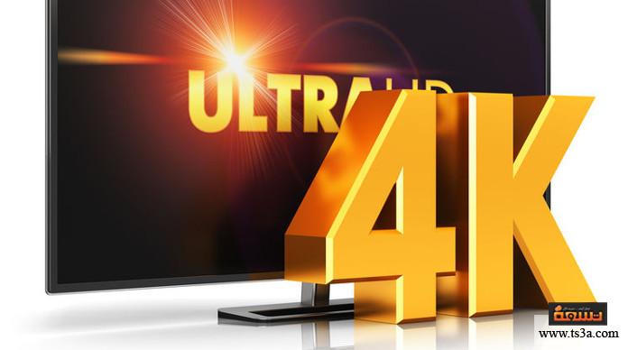 برمجة ريسيفر التلفزيون ريسيفر التلفزيون العادي وريسيفر HD