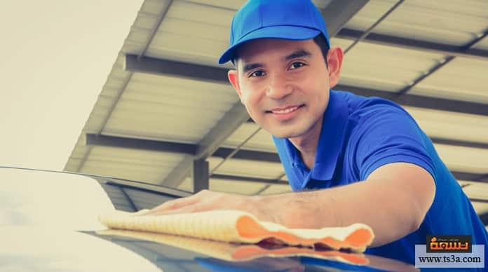 تنظيف سقف السيارة تنظيف سقف السيارة من الخارج