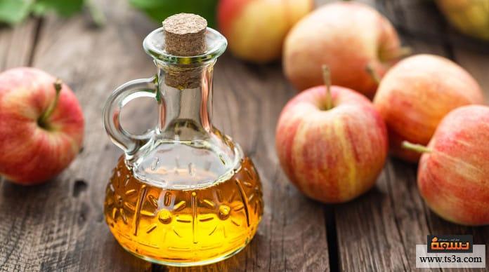 كيف تستعمل خل التفاح للدوالي ولماذا ينصح الأطباء به تسعة