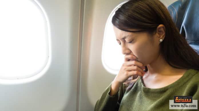 خوف ركوب الطائرات أسباب فوبيا الطيران