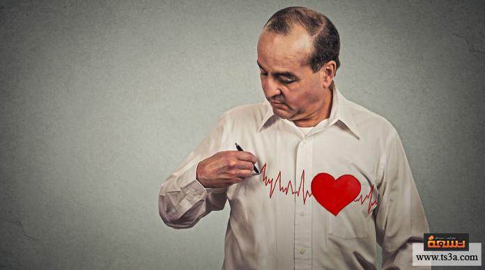 ضربات القلب طرق الوقاية من أمراض القلب